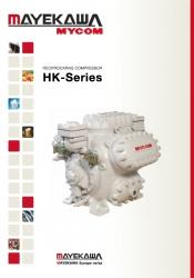 HK-serie