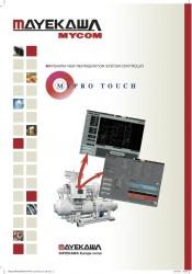 Mypro Touch